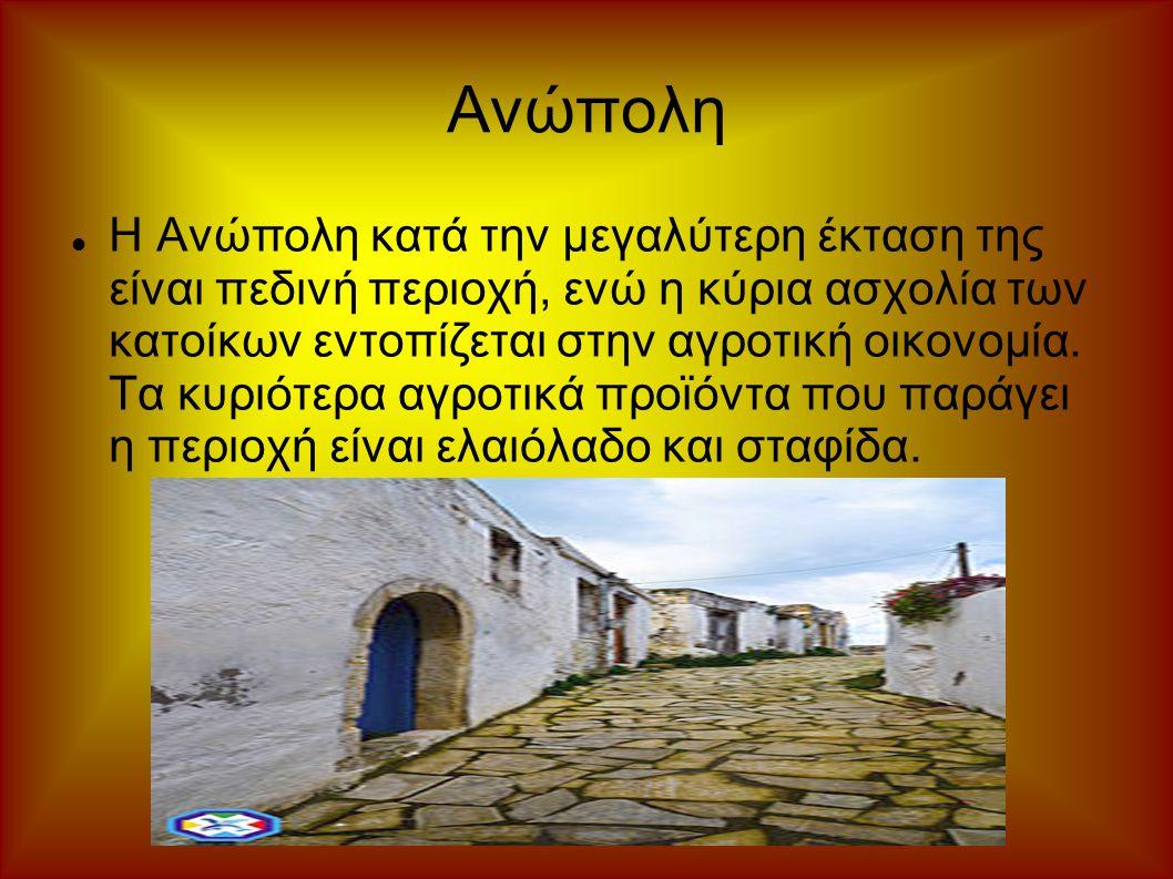 Φοινικόδασος Βάι Το Φοινικόδασος του Βάι βρίσκεται στην Κρήτη, στο νομό Λασιθίου. Βρίσκεται στο ανατολικό άκρο της Κρήτης δίπλα στη θάλασσα, συγκεκριμ