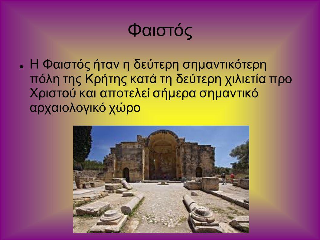Κνωσσός Οι πρώτες ανασκαφές έγιναν το 1878 από τον Ηρακλειώτη Μίνωα Καλοκαιρινό. Ακολούθησαν οι ανασκαφές που διεξήγαγε ο Αγγλος Sir Άρθουρ Έβανς.