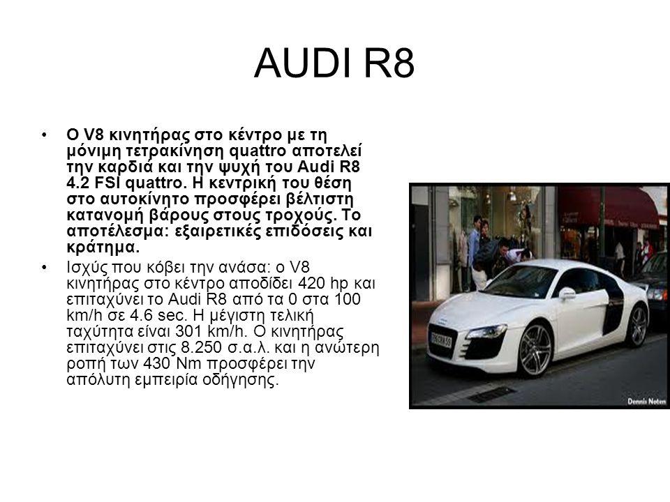 AUDI R8 Ο V8 κινητήρας στο κέντρο με τη μόνιμη τετρακίνηση quattro αποτελεί την καρδιά και την ψυχή του Audi R8 4.2 FSI quattro.