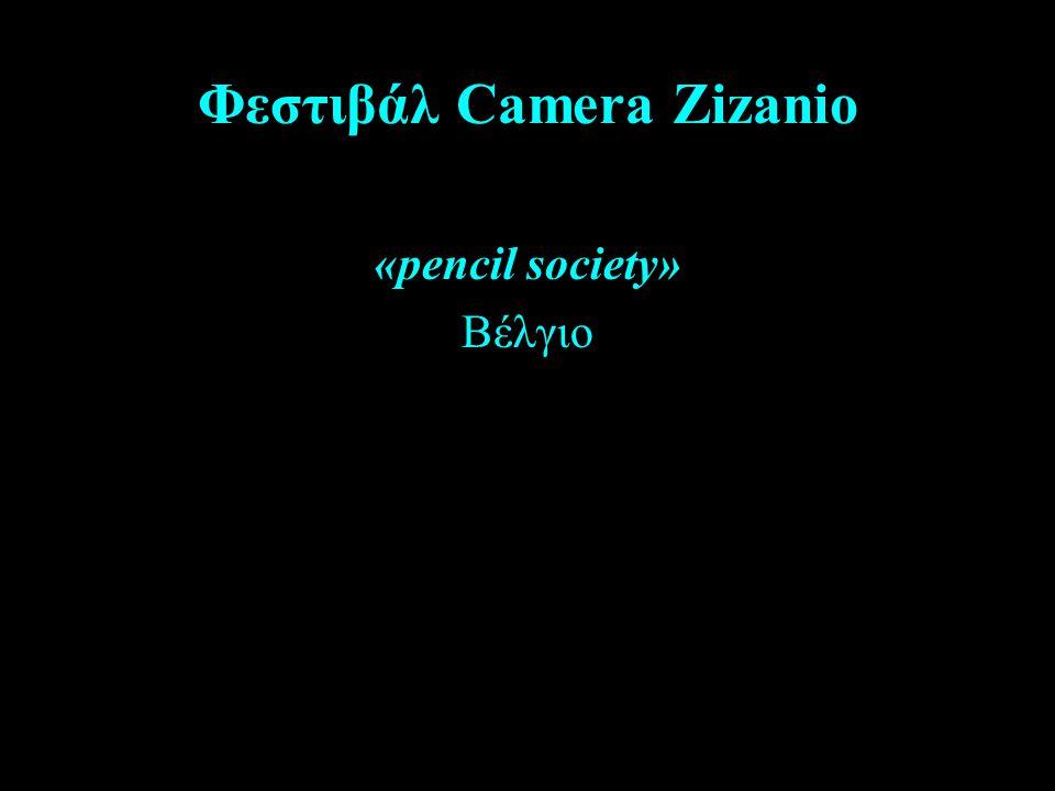 Φεστιβάλ Camera Zizanio «pencil society» Βέλγιο