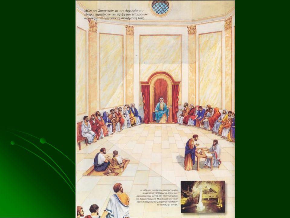 Το 34/36 ένας διωγμός αναγκάζει πολλούς Χριστιανούς να φύγουν απ' την Ιερουσαλήμ Μετάδοση του Χριστιανικού μηνύματος στην Ιουδαία και την Σαμάρεια Μετάδοση του Χριστιανικού μηνύματος στην Ιουδαία και την Σαμάρεια Ο Φίλιππος στη Σαμάρεια, (βαπτίζεται από τον διάκονο Φίλιππο ένας Αιθίοπας αξιωματούχος) Ο Φίλιππος στη Σαμάρεια, (βαπτίζεται από τον διάκονο Φίλιππο ένας Αιθίοπας αξιωματούχος) Έρχονται στη Σαμάρεια ο Πέτρος και ο Ιωάννης Έρχονται στη Σαμάρεια ο Πέτρος και ο Ιωάννης