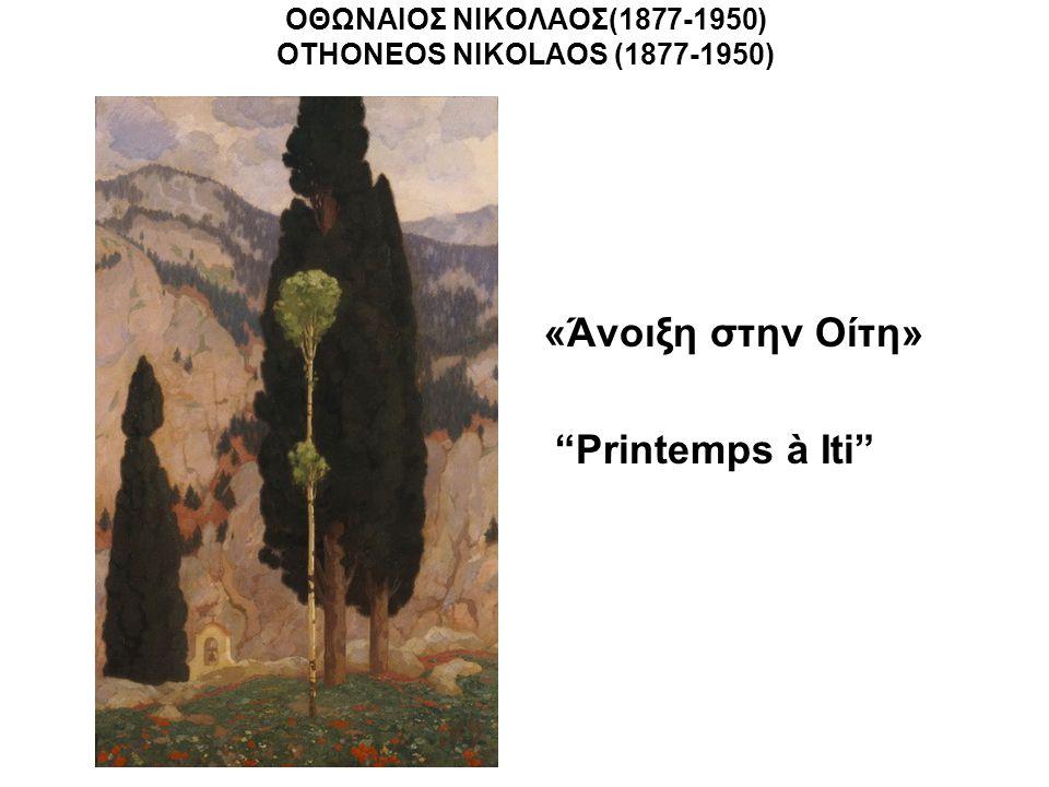 ΟΘΩΝΑΙΟΣ ΝΙΚΟΛΑΟΣ(1877-1950) OTHONEOS NIKOLAOS (1877-1950) «Άνοιξη στην Οίτη» Printemps à Iti