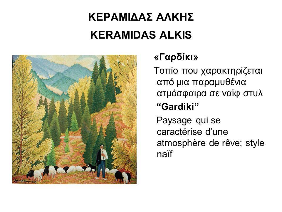 ΟΘΩΝΑΙΟΣ ΝΙΚΟΣ (1877-1950) OTHONEOS NIKOS (1877-1950) «Τοπίο με κυπαρίσσια» Εμπρεσιονιστικό έργο Paysage avec des cyprès Œuvre impressionniste