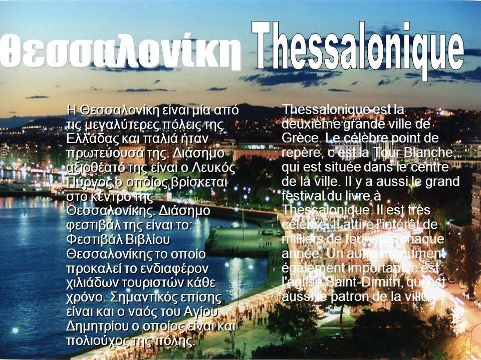 Το Ναύπλιο ήταν παλιά η πρωτεύουσα της Ελλάδας.