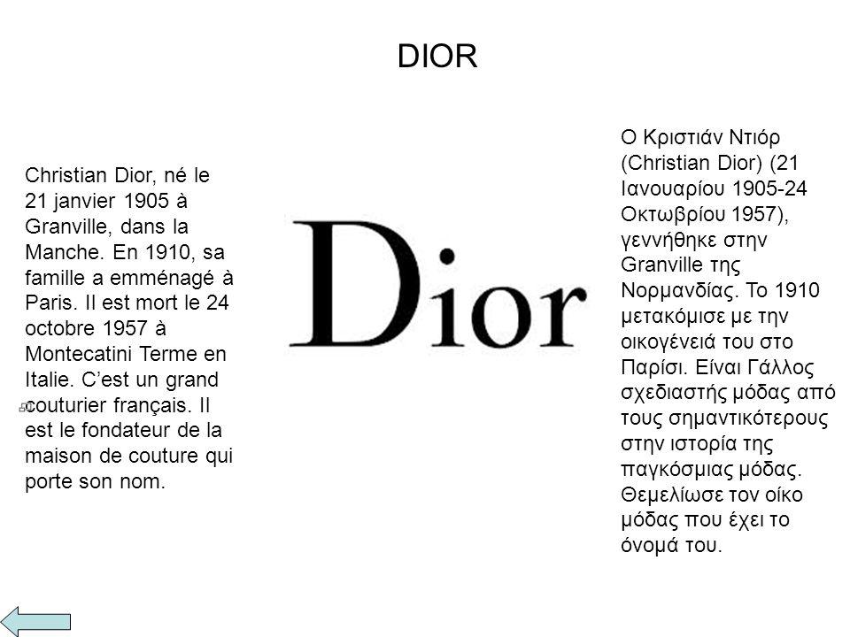 Christian Dior, né le 21 janvier 1905 à Granville, dans la Manche. En 1910, sa famille a emménagé à Paris. Il est mort le 24 octobre 1957 à Montecatin
