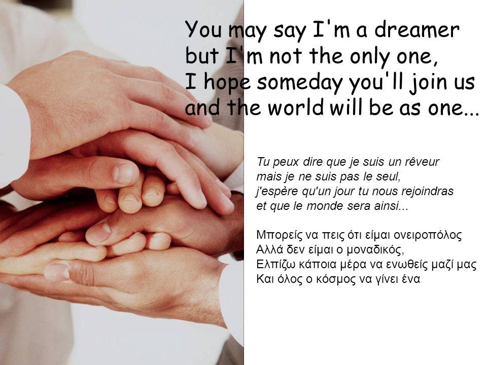 Imagine all the people sharing all the world... Imagine que les gens se partagent le monde... Φαντάσου οι άνθρωποι Να μοιράζονται όλον τον κόσμο…