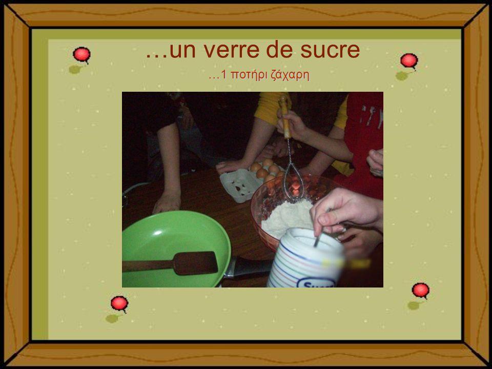 …un verre de sucre …1 ποτήρι ζάχαρη