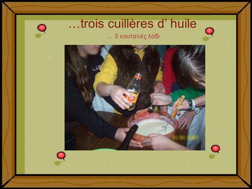…trois cuillères d huile … 3 κουταλιές λάδι