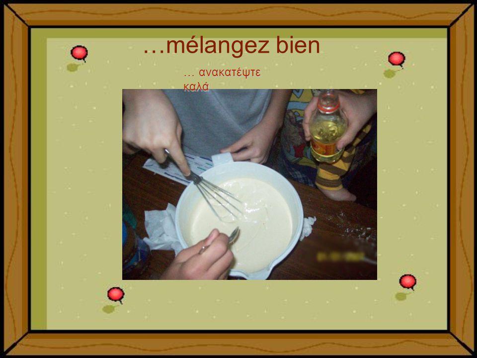 …mélangez bien … ανακατέψτε καλά
