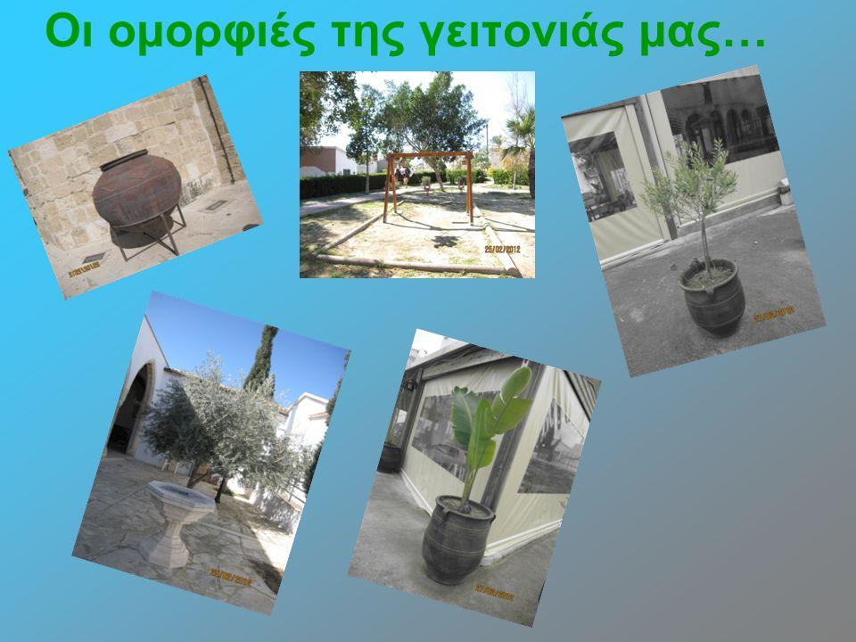 •Στην διπλανή εικόνα βλέπουμε το καφενείο της Πλατείας του Αγίου Ιωάννη.