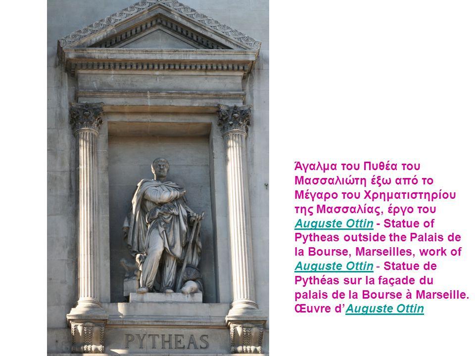 Άγαλμα του Πυθέα του Μασσαλιώτη έξω από το Μέγαρο του Χρηματιστηρίου της Μασσαλίας, έργο του Auguste Ottin - Statue of Pytheas outside the Palais de l
