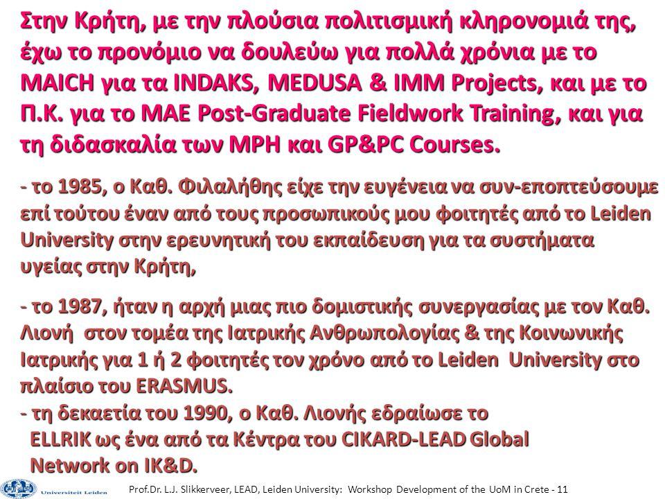 Στην Κρήτη, με την πλούσια πολιτισμική κληρονομιά της, έχω το προνόμιο να δουλεύω για πολλά χρόνια με το MAICH για τα INDAKS, MEDUSA & IMM Projects, κ