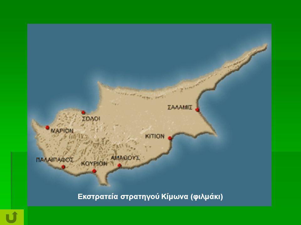 Τα σπίτια στον οικισμό Χοιροκιτίας (φιλμάκι)