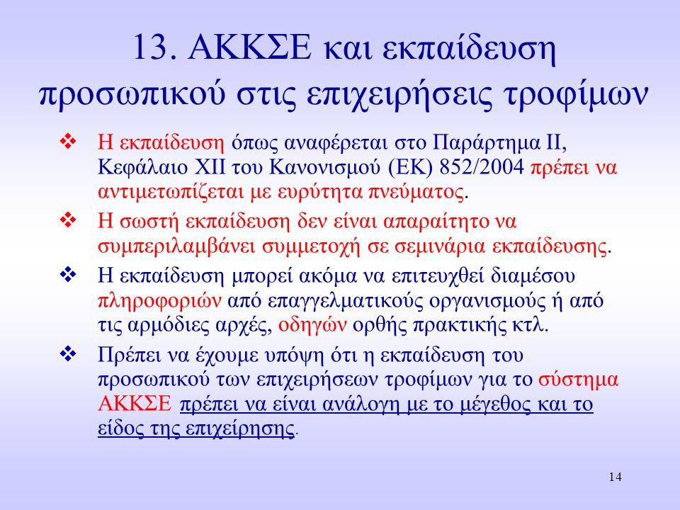 14 13.