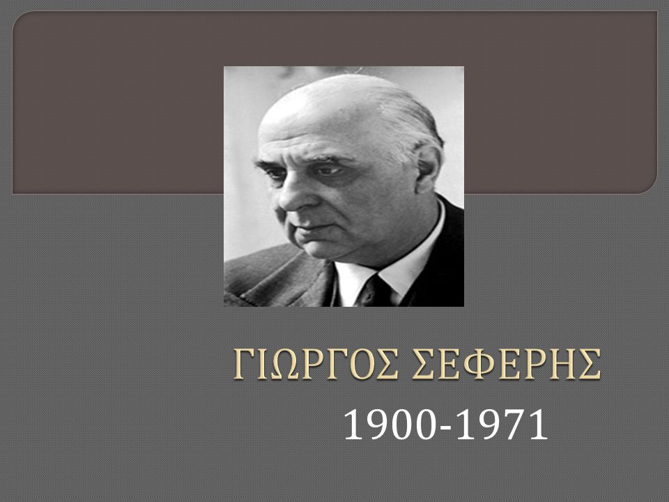 1900-1971