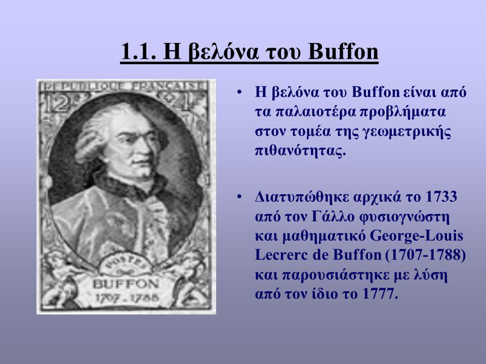 1.1. Η βελόνα του Βuffon •Η βελόνα του Βuffon είναι από τα παλαιοτέρα προβλήματα στον τομέα της γεωμετρικής πιθανότητας. •Διατυπώθηκε αρχικά το 1733 α