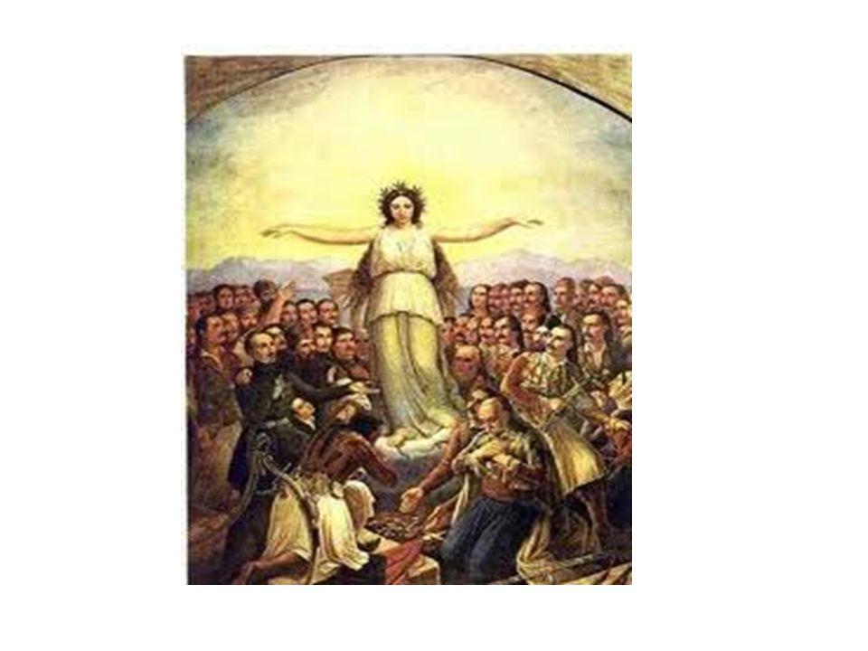 , •Ο Ρήγας ψάλλων, O Aλέξανδρος Yψηλάντης διέρχεται τον Προύθο, Εξόντωση Ιερού Λόχου στο ΔραγατσάνιΟ Ρήγας ψάλλωνO Aλέξανδρος Yψηλάντης διέρχεται τον Προύθο Εξόντωση Ιερού Λόχου στο Δραγατσάνι