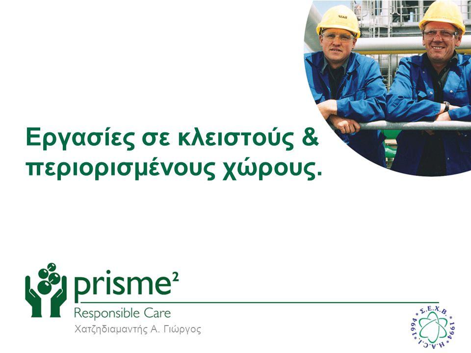Πρόσφατα Ατυχήματα στην Ελλάδα Ιούλιος 2009 : Ζωντανός «θάφτηκε» 50χρονος οικοδόμος, ο οποίος εργαζόταν στα έργα του Διακονιάρη στην περιοχή της Πάτρας.