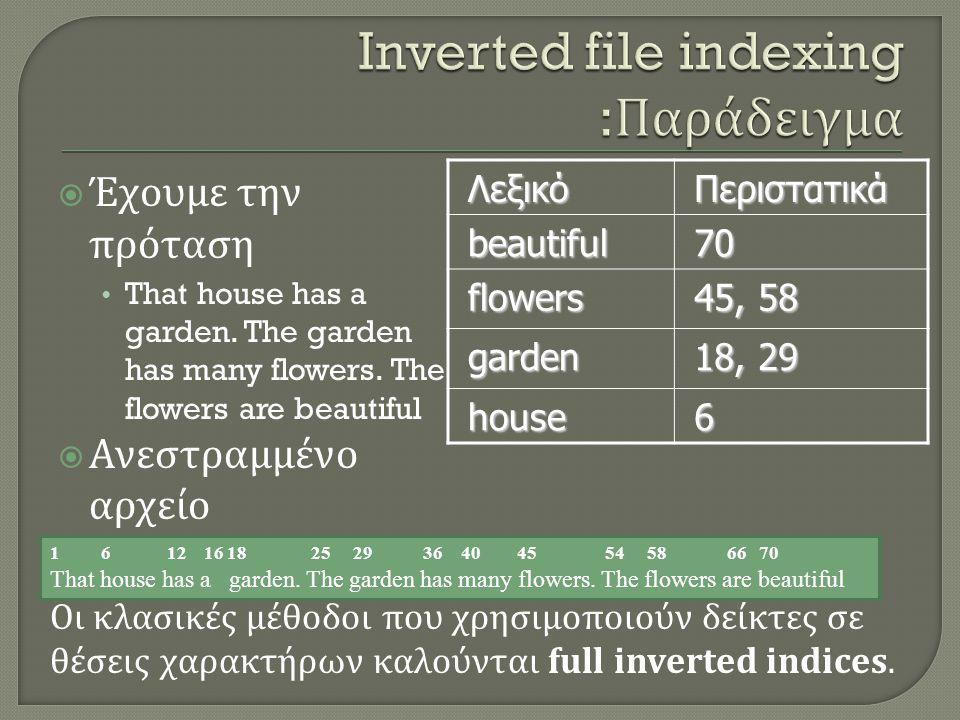 ΛεξικόΠεριστατικάbeautiful70 flowers 45, 58 garden 18, 29 house6  Έχουμε την πρόταση • That house has a garden. The garden has many flowers. The flow