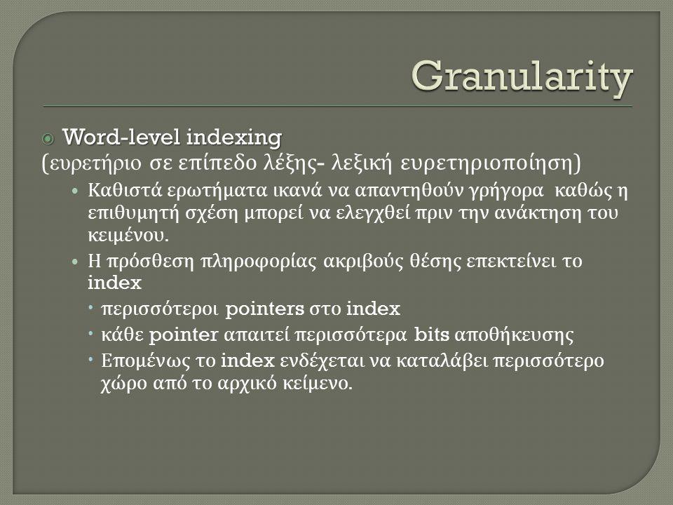 Word-level indexing ( ευρετήριο σε επίπεδο λέξης - λεξική ευρετηριοποίηση ) • Καθιστά ερωτήματα ικανά να απαντηθούν γρήγορα καθώς η επιθυμητή σχέση