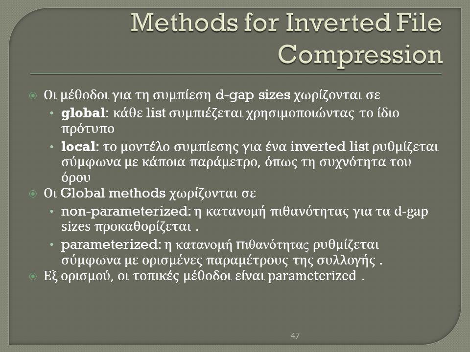  Οι μέθοδοι για τη συμπίεση d-gap sizes χωρίζονται σε • global: κάθε list συμπιέζεται χρησιμοποιώντας το ίδιο πρότυπο • local: το μοντέλο συμπίεσης γ