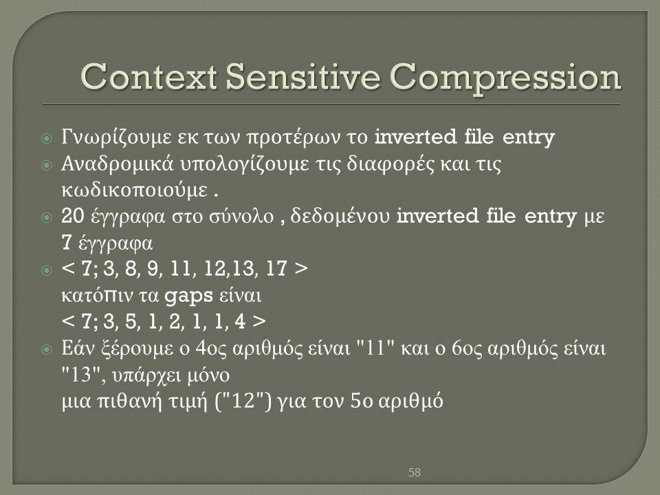  Γνωρίζουμε εκ των προτέρων το inverted file entry  Αναδρομικά υπολογίζουμε τις διαφορές και τις κωδικοποιούμε.  20 έγγραφα στο σύνολο, δεδομένου i