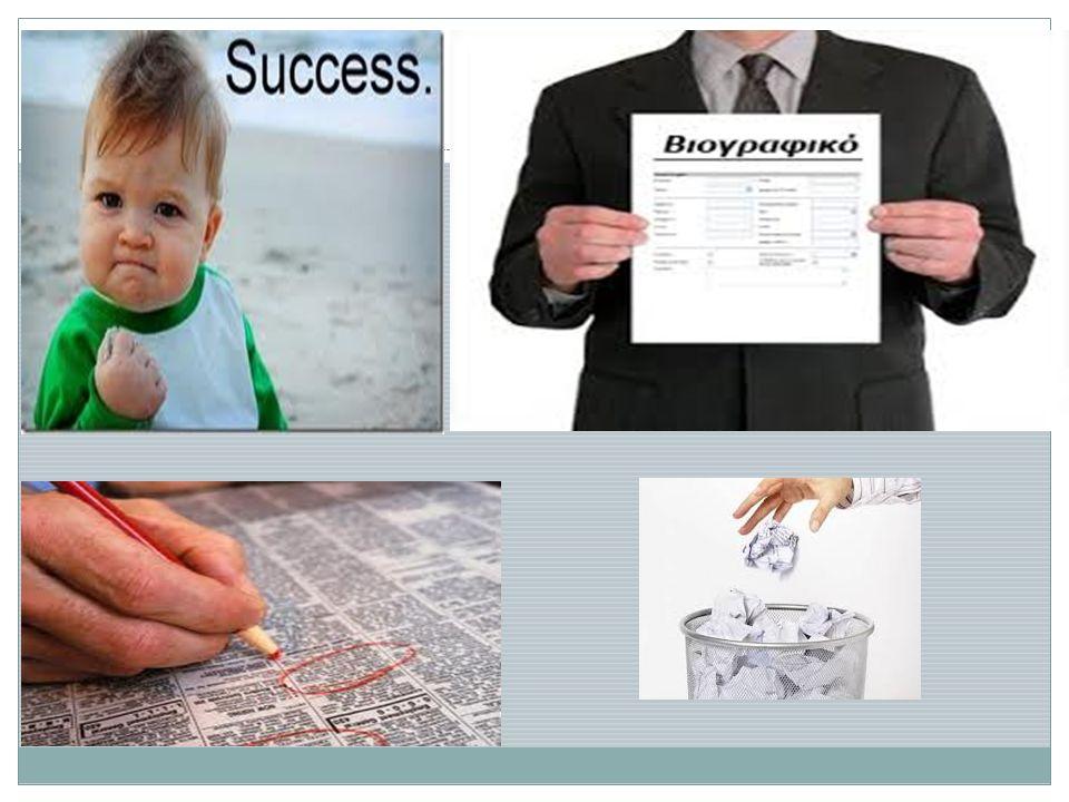 Παιδαγωγικοί & Γνωστικοί Στόχοι του Προγράμματος  1.