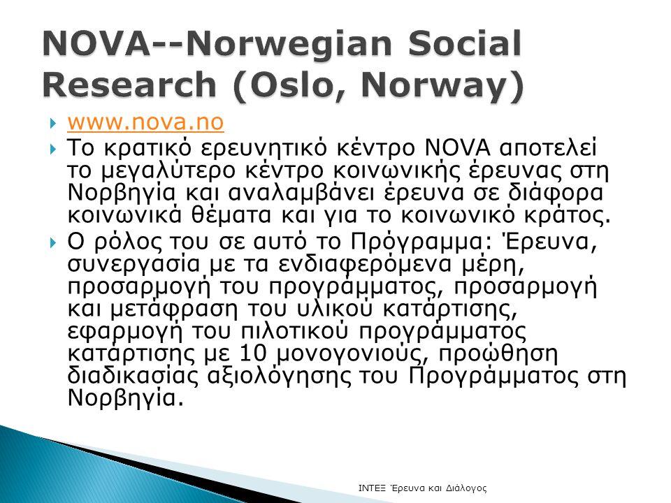  www.nova.no www.nova.no  Το κρατικό ερευνητικό κέντρο NOVA αποτελεί το μεγαλύτερο κέντρο κοινωνικής έρευνας στη Νορβηγία και αναλαμβάνει έρευνα σε διάφορα κοινωνικά θέματα και για το κοινωνικό κράτος.