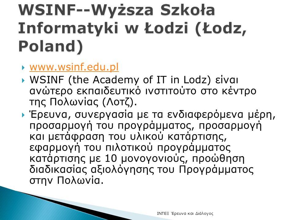  www.wsinf.edu.pl www.wsinf.edu.pl  WSINF (the Academy of IT in Lodz) είναι ανώτερο εκπαιδευτικό ινστιτούτο στο κέντρο της Πολωνίας (Λοτζ).  Έρευνα