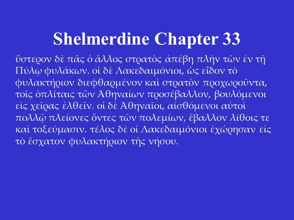 Shelmerdine Chapter 33 ὕστερον δὲ πᾶς ὁ ἄλλος στρατὸς ἀπέβη πλὴν τῶν ἐν τῇ Πύλῳ φυλάκων.