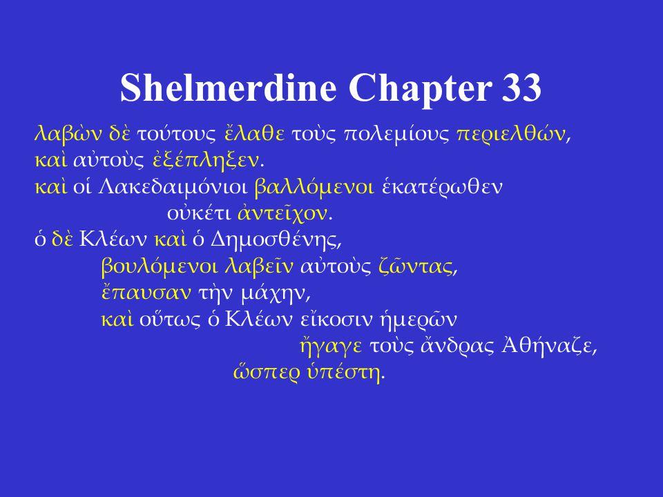 Shelmerdine Chapter 33 λαβὼν δὲ τούτους ἔλαθε τοὺς πολεμίους περιελθών, καὶ αὐτοὺς ἐξέπληξεν.