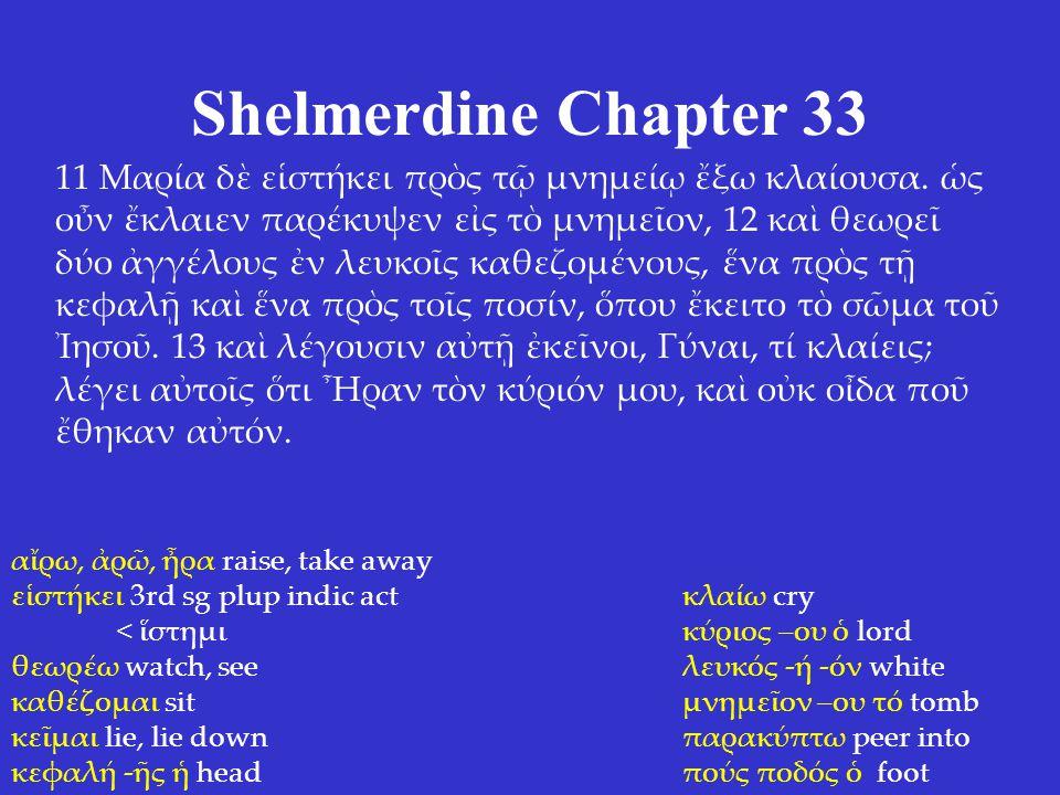 Shelmerdine Chapter 33 11 Μαρία δὲ εἱστήκει πρὸς τῷ μνημείῳ ἔξω κλαίουσα.