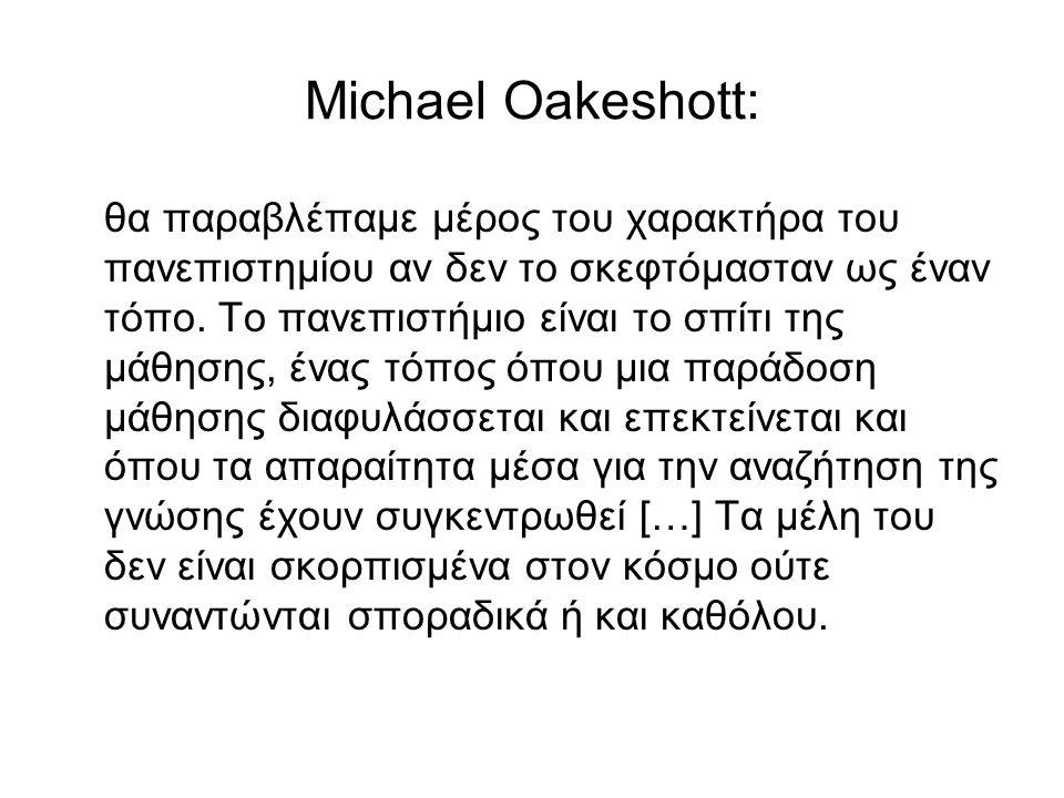 Michael Oakeshott: θα παραβλέπαμε μέρος του χαρακτήρα του πανεπιστημίου αν δεν το σκεφτόμασταν ως έναν τόπο.