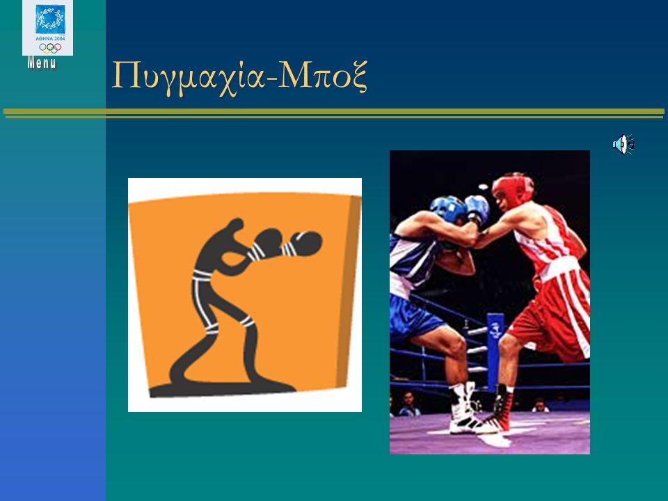 Γυμναστική(συνέχεια) Το 1881 συγκροτείται η Διεθνής Ομοσπονδία Γυμναστικής (FIG). Είναι μία από τις παλαιότερες, μεγαλύτερες και καλύτερα εκπροσωπημέν