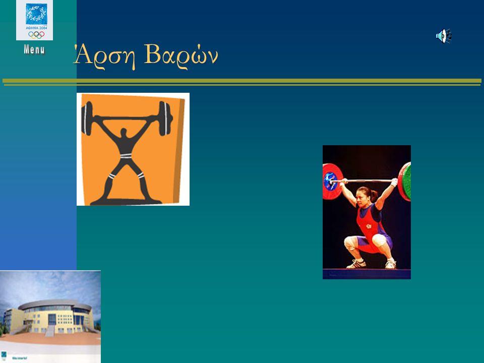 Στίβος(συνέχεια 2) Ο Στίβος στην Ελλάδα Πρωταρχικό ρόλο στον Ελληνικό αθλητισμό διαδραμάτισε ο ΣΕΓΑΣ.