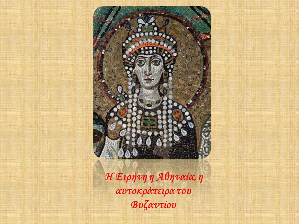 Πίνακας όπου αναφέρονται τα πλεονεκτήματα και τα μειονεκτήματα της Ειρήνης της Αθηναίας