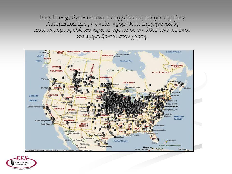 Easy Energy Systems είναι συνεργαζόμενη εταιρία της Easy Automation Inc., η οποία, προμηθεύει Βιομηχανικούς Αυτοματισμούς εδώ και αρκετά χρόνια σε χιλιάδες πελάτες όπου και εμφανίζονται στον χάρτη.