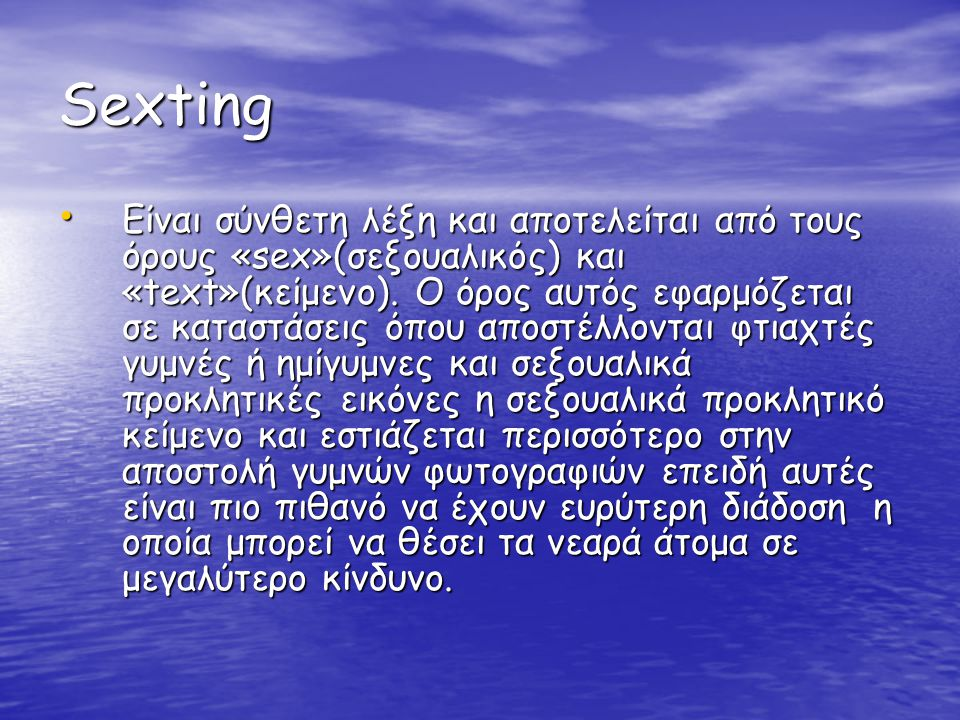 Sexting • Είναι σύνθετη λέξη και αποτελείται από τους όρους «sex»(σεξουαλικός) και «text»(κείμενο).
