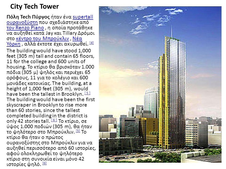 City Tech Tower Πόλη Tech Πύργος ήταν ένα supertall ουρανοξύστη που σχεδιάστηκε από τον Renzo Piano, η οποία προτάθηκε να αυξηθεί κατά Jay και Tillary Δρόμοι στο κέντρο του Μπρούκλιν, Νέα Υόρκη, αλλά έκτοτε έχει ακυρωθεί.