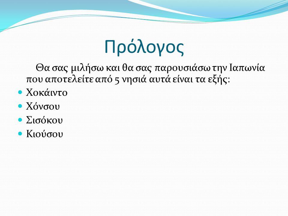 Νικόλας Μπαρτζώκας Δ2 1 ο Πρότυπο Πειραματικό Δημοτικό Σχολείο Θεσσαλονίκης ΠΤΔΕ- ΑΠΘ 2013- 2014