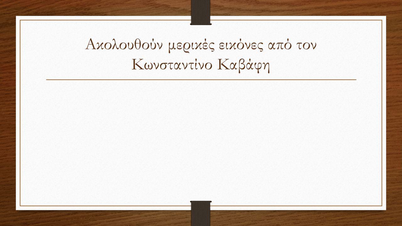 Το έργο του (2) Το 1935 κυκλοφόρησε στην Αθήνα, με επιμέλεια της Ρίκας Σεγκοπούλου, η πρώτη πλήρης έκδοση των (154) Ποιημάτων του, που εξαντλήθηκε αμέ