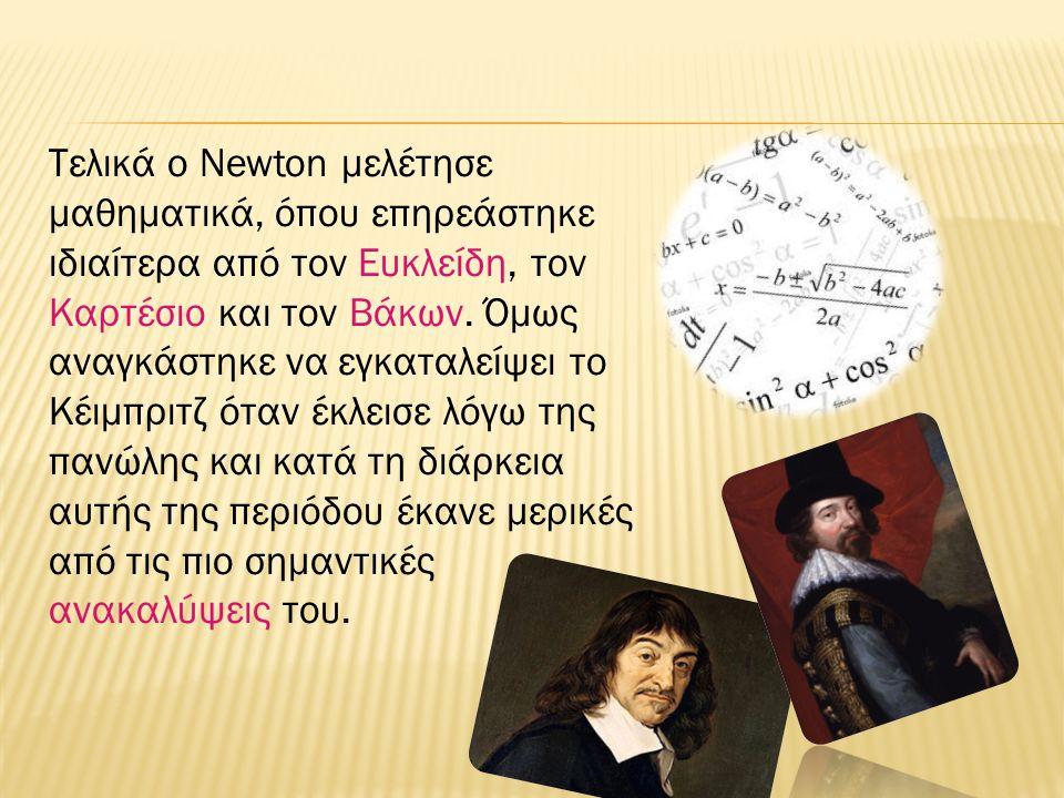  Άρχισε να σπουδάζει νομικά και στα δύο πρώτα χρόνια γνώρισε τη φιλοσοφία του Αριστοτέλη.  Επίσης διάβασε τις εργασίες του Κοπέρνικου και του Γαλιλα
