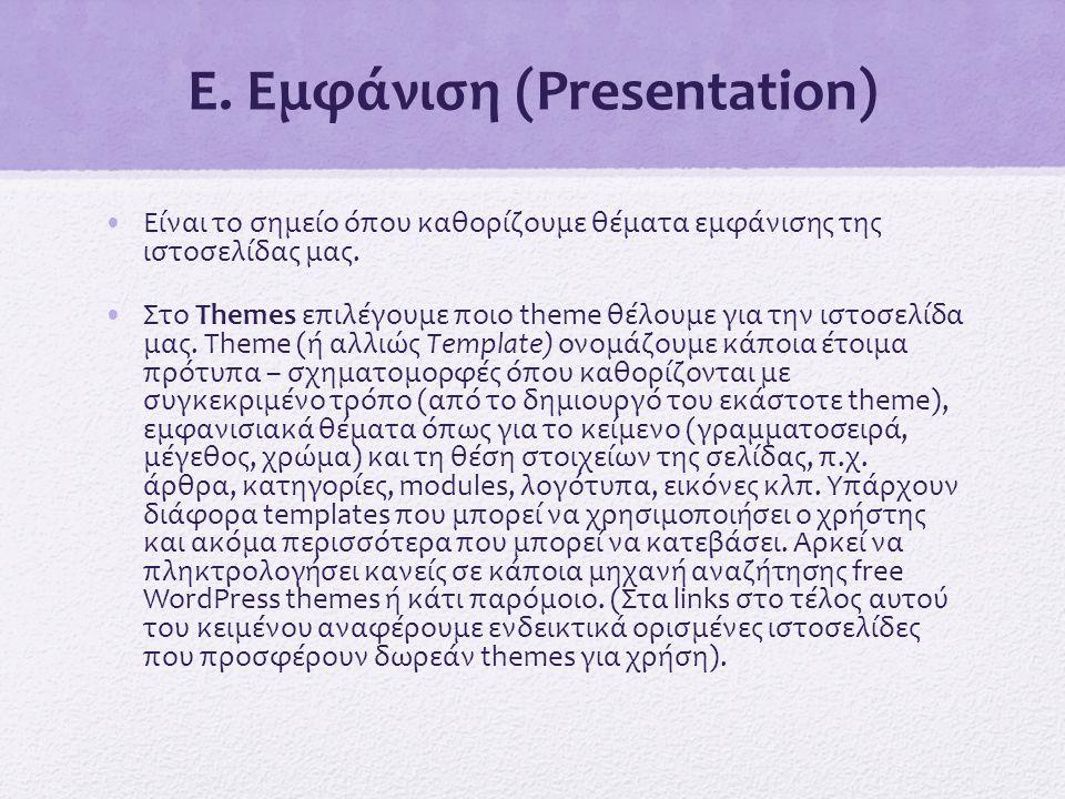 E. Εμφάνιση (Presentation) •Είναι το σημείο όπου καθορίζουμε θέματα εμφάνισης της ιστοσελίδας μας. •Στο Themes επιλέγουμε ποιο theme θέλουμε για την ι