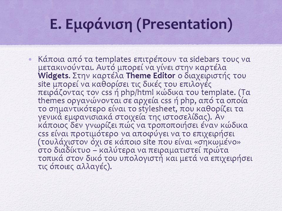 E. Εμφάνιση (Presentation) •Κάποια από τα templates επιτρέπουν τα sidebars τους να μετακινούνται. Αυτό μπορεί να γίνει στην καρτέλα Widgets. Στην καρτ