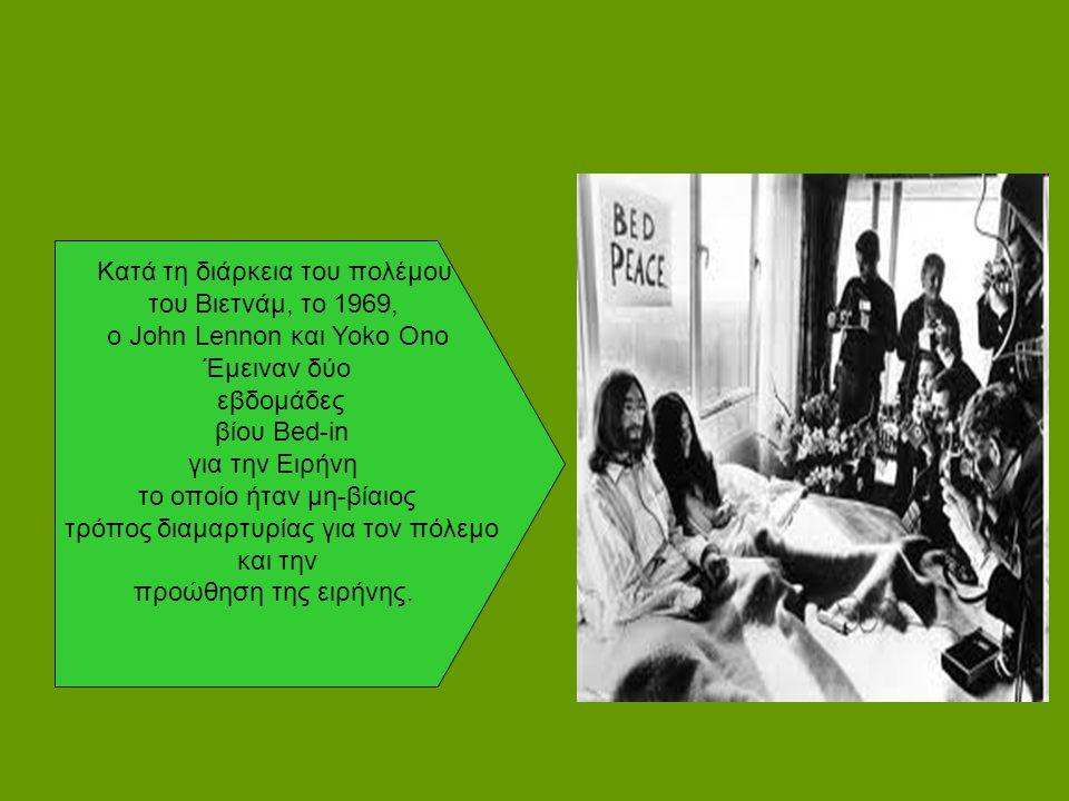 Κατά τη διάρκεια του πολέμου του Βιετνάμ, το 1969, ο John Lennon και Yoko Ono Έμειναν δύο εβδομάδες βίου Bed-in για την Ειρήνη το οποίο ήταν μη-βίαιος