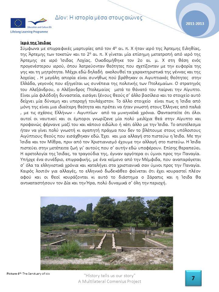 History tells us our story A Multilateral Comenius Project 2011-2013 7 7 Δίον: Η ιστορία μέσα στους αιώνες Ιερό της Ίσιδας Σύμφωνα με επιγραφικές μαρτυρίες από τον 4 ο αι.