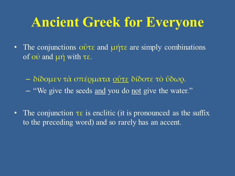 Ancient Greek for Everyone Unit 4 Vocabulary: NT (New Testament) • ἄρα so then, therefore • γάρ for, because • διό therefore • ὅτι because, that • οὖν therefore, so