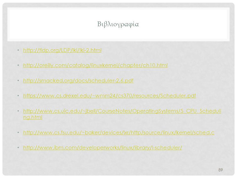 Βιβλιογραφία • http://tldp.org/LDP/lki/lki-2.html http://tldp.org/LDP/lki/lki-2.html • http://oreilly.com/catalog/linuxkernel/chapter/ch10.html http:/
