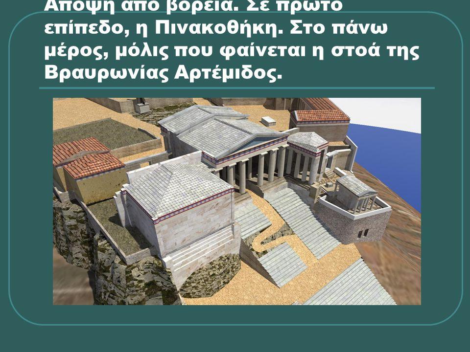 Άποψη από βόρεια. Σε πρώτο επίπεδο, η Πινακοθήκη. Στο πάνω μέρος, μόλις που φαίνεται η στοά της Βραυρωνίας Αρτέμιδος.