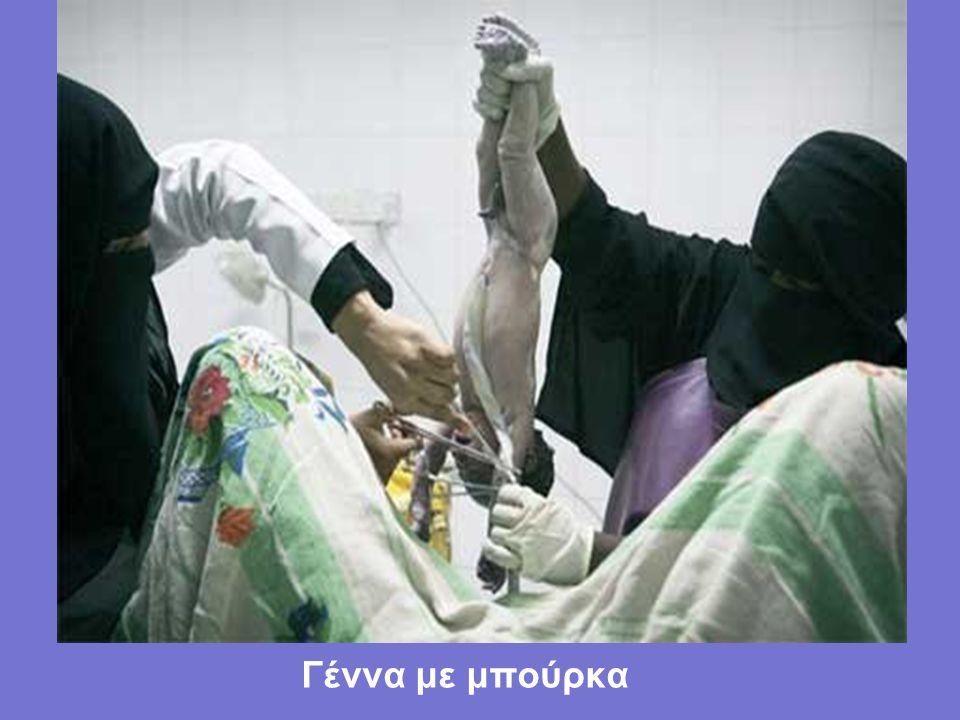 Στολή Νοσοκομείου